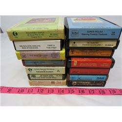 LOT OF ASSORTED 8-TRACK TAPES