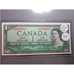 ONE DOLLAR REPLACEMENT BILL (B/M PREFIX) *1954* (CANADA)