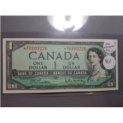 ONE DOLLAR REPLACEMENT BILL (RARE M/Y PREFIX) *1954* (CANADA)