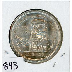 ONE DOLLAR COIN (CANADA) *1958* (SILVER)