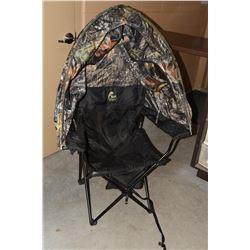 Scentite Tent Chair