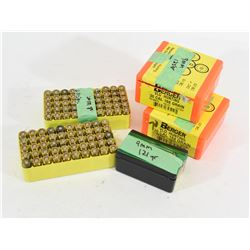 245 Rnds 9mm Luger Reloads