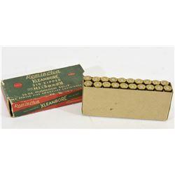 Vintage 219 Zipper