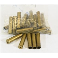 .348 Winchester brass