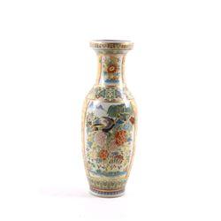 Chinese Porcelain Enamel Cloisonne Vase