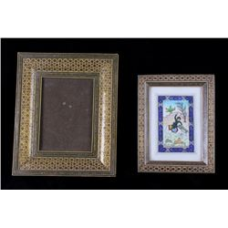Arabic Illuminated Manuscript With Inlaid Frames