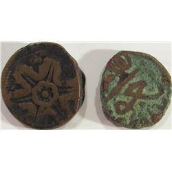 2-Ancient Bronze Coins