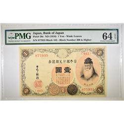 1916 1 SILVER YEN BANK OF JAPAN WWI  PMG 64 EPQ