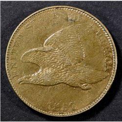 1857 FLYING EAGLE CENT CH AU