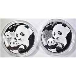 2-2019 CHINESE 30g SILVER PANDA COINS