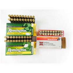REMINGTON 257 ROBERTS AMMO, WINCHESTER 257 ROBERTS BRASS CASES