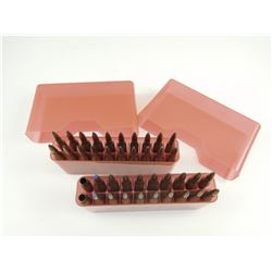 25-06 ASSORTED RELOADED AMMO