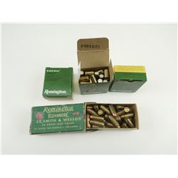 32 SMITH AND WESSON AMMO, 32 S&W BLANKS