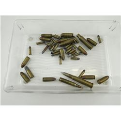 ASSORTED LOT AMMO