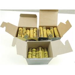 20 GAUGE ASSORTED SHOTSHELLS