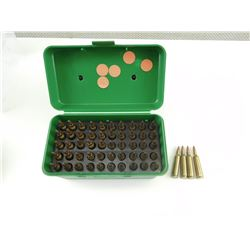 22-250 RELOADED AMMO, SOME IN CASE-GARD AMMO BOX