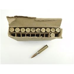 7.62 MM BALL C21 AMMO