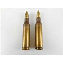 14.5MM X 114MM PTRD/S M41 AMMO