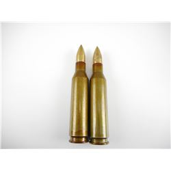 14.5MM X 114MM PTRD/S M41 17/84 STAR MARKED, SPECIAL SNIPER (?)
