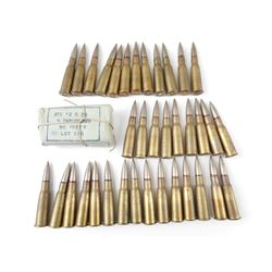 FRENCH 8MM LEBEL AMMO