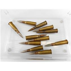 MILITARY SURPLUS 8MM LEBEL FRENCH AMMO