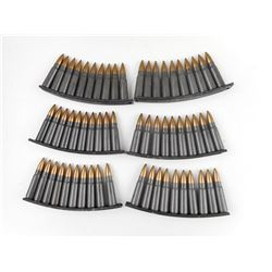 7.62 X 39 ARMY SURPLUS AMMO, ON STRIPPER CLIPS