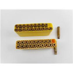 8MM MAUSER (7.92 X 57MM) BRASS CASES