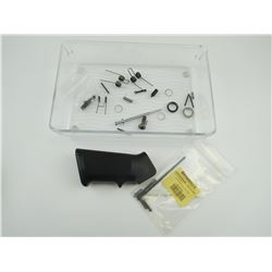 ASSORTED AR-15 SPARE PARTS