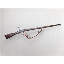 PEABODY  , MODEL: MILITARY RIFLE  , CALIBER: 50-70 GOVT
