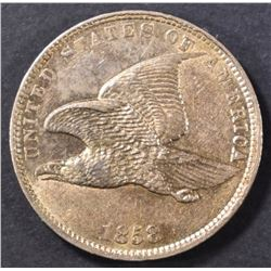 1858 SL FLYING EAGLE CENT BU