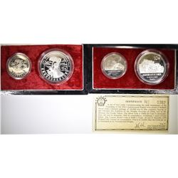 2-CHINESE 2-COIN SETS:
