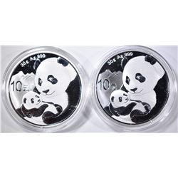 2-2019 CHINESE 30g .999 SILVER PANDA
