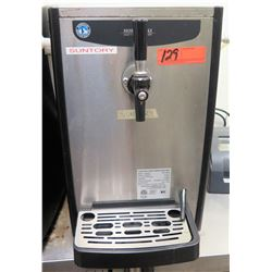 Hoshizaki Flahs Chiller Beer Dispenser (Suntory) Model DBF-40SAC