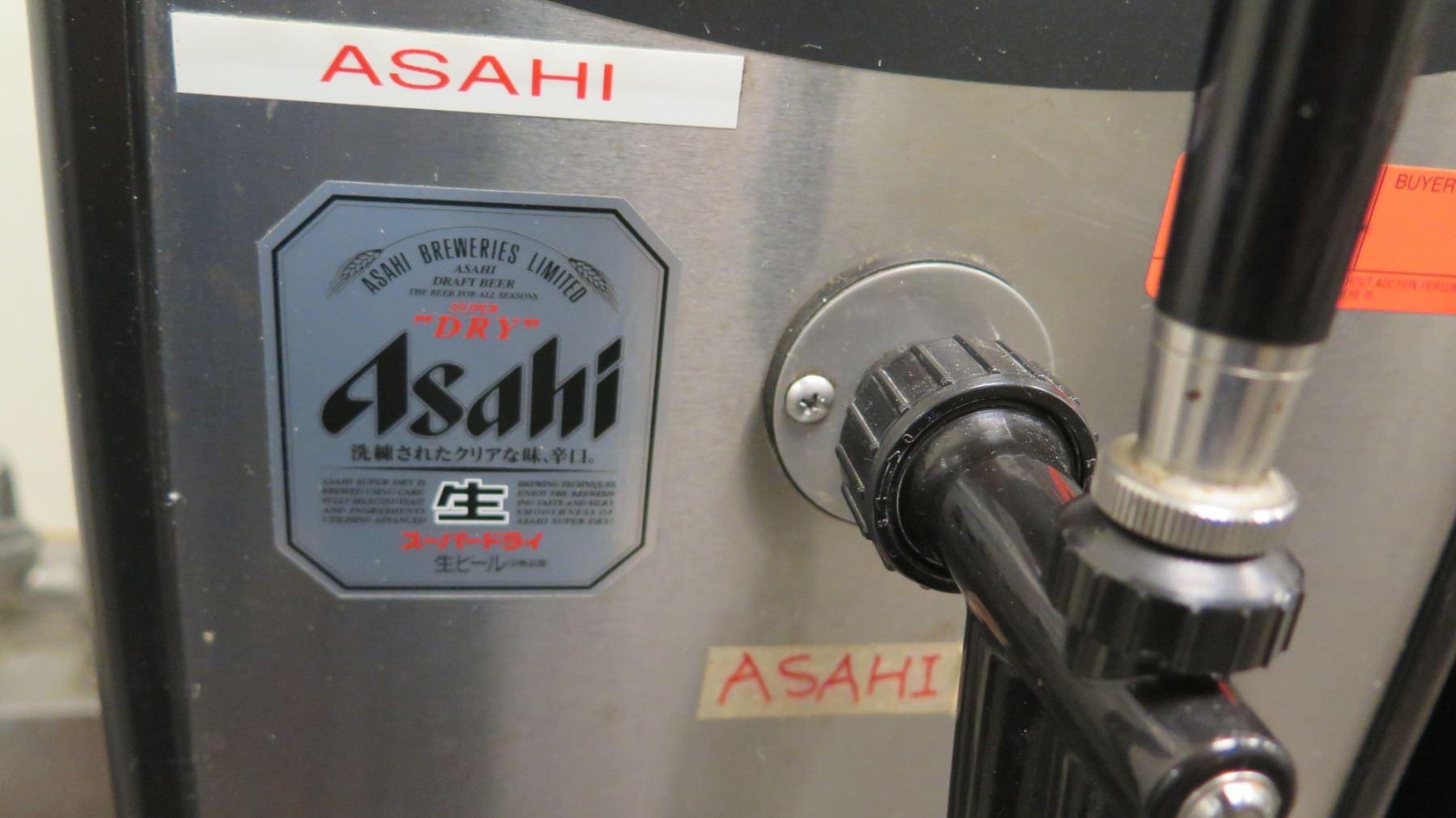 Hoshizaki Flash Chiller Beer Dispenser (Asahi) Model DBF ...