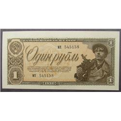 1938 RUSSIA 1 RUBLE PAPER CURRENCY UNC