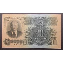 1947 RUSSIA 10 RUBLES PAPER CURRENCY UNC