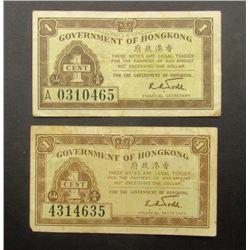 2-GOVERNMENT of HONG KONG