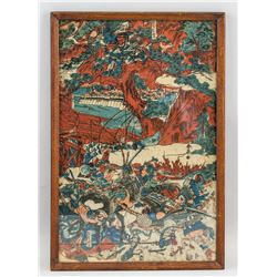 Japanese Woodblock Print Original Work XVIII/XIX