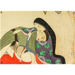 Nagasawa Kikuya 1902-1980 Japanese Watercolor