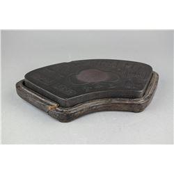 18th Century Chinese Fine Ink Stone Pad Qianlong