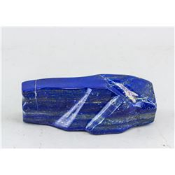 Chinese Lapis Lazuli Boulder