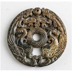 Chinese Archaistic Jade Carved Pendant