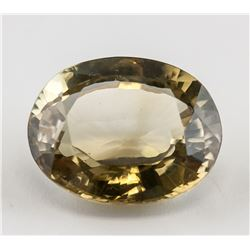 11.70 Ct Oval Cut Yellow Sapphire Gemstone