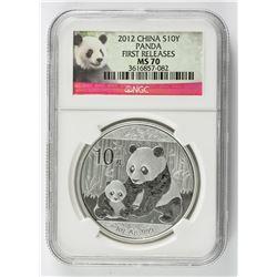 2012 Chinese 10 Dollar Panda Silver Coin NGC MS70