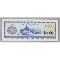 1979 Chinese 50 Cents Foreign Exchange Certificate