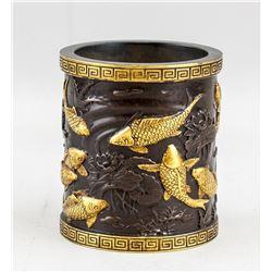 Chinese Bronze Carp and Lotus Brush Pot with Mark
