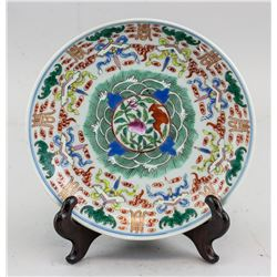 Chinese Famille Rose Porcelain Plate Jiaqing Mark