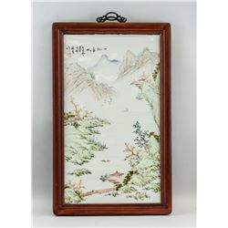 Chinese Plaque Painting Signed Cheng Yan
