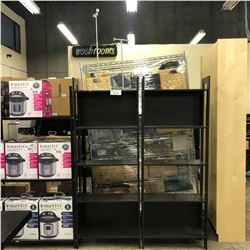 2 DARK WOOD 5.5' SHELVING UNITS AND 2 METAL STANDS