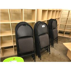 LOT OF 13 FOLDING CHAIRS